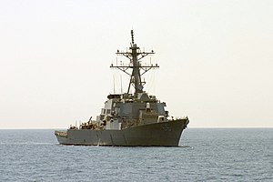 Action of 18 March 2006 - USS Gonzalez