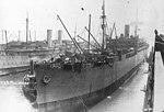 USS Philippines.jpg
