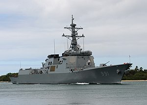 US Navy 100730-N-8539M-181 The Republic of Korea Navy guided-missile destroyer ROKS Sejong the Great (DDG 991) returns to Joint Base Pearl Harbor-Hickam after participating in Rim of the Pacific (RIMPAC) 2010 exercises.jpg