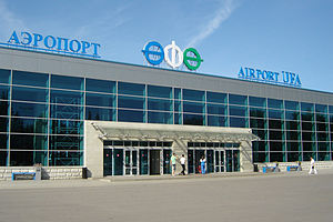 "Ufa - Ufa International Airport. The inscription ""ӨФӨ"" is ""Ufa"" in the Bashkir language."