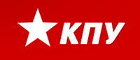 Ukrainian Communist Party logo.png