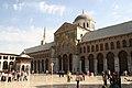Umayyad Mosque Yard.jpg