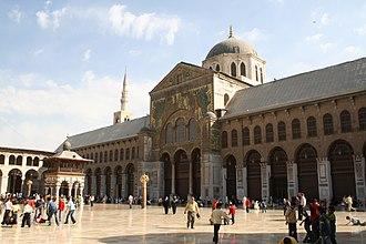 Al-Walid I - Image: Umayyad Mosque Yard