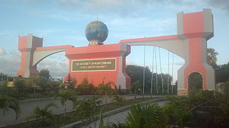 University of Nusa Cendana - Entrance of Nusa Cendana University