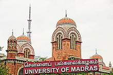 University of Madras New.JPG