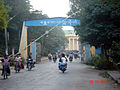 University of Mandalay entrance, Myanmar.jpg