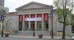 University of the Arts Dorrance Hamilton Hall.jpg