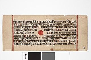 Jain Manuscript: Kalakacarya Katha