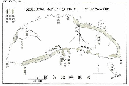 A geological map of Uotsuri-shima drawn by Japanese geologist Hisashi Kuroiwa in 1900. - Senkaku Islands
