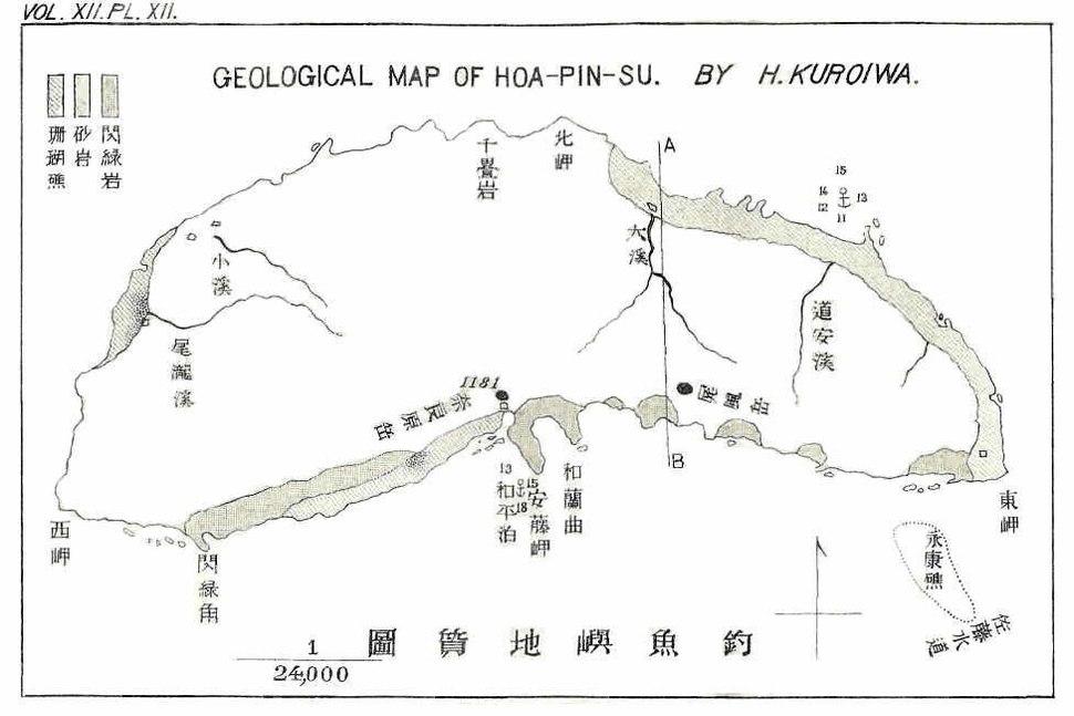 Uotsuri-shima geo 1900