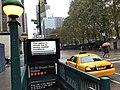Urban Panel Displaying Service Suspension (8135241500).jpg