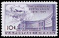 Us airmail stamp C42.jpg