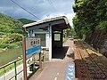 Utsuigawa station 03.jpg