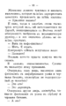 V.M. Doroshevich-East and War-55.png