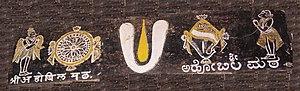Iyengar - Vadakalai caste symbol