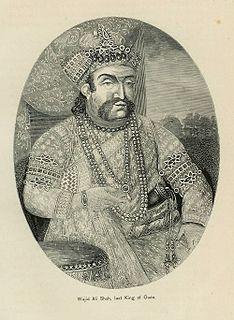 Wajid Ali Shah Mirza (Royal title)