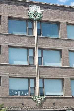 Van Allen Building - Image: Van Allen July 18, 2005 249