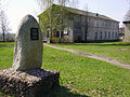 Varnavino. Memorial Stone to destroyed St. Trinity Cathedral near Children Library.jpg