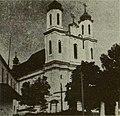 Varniany, Śviatoha Juryja. Варняны, Сьвятога Юрыя (1919-39).jpg