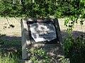 Vashty memorial.JPG
