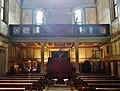 Venezia Chiesa di Santa Maria dei Miracoli Innen Langhaus Süd 6.jpg