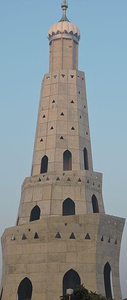 Victory Tower, Banda Singh Baahadur the Sikh memorial , Punjab ,India.JPG