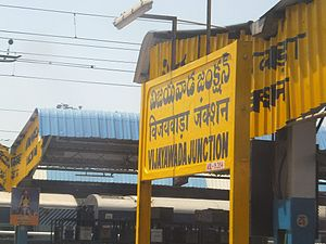 Vijayawada Junction stationboard.JPG