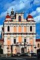 Vilnius Landmarks 21.jpg
