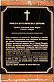 Vladimir Catholic Church Plaque.JPG