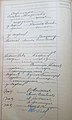 Vladimir Milchinov Marriage Certificate Page 2.jpg