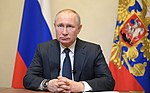 Vladimir Putin address to citizens 2020-03-25.jpg