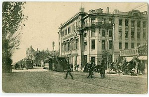 Volzhsko-Kamsky bank building (Rostov-on-Don) old.jpg
