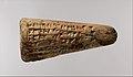 Votive cone with cuneiform inscription of Lipit-Eshtar MET DP360673.jpg