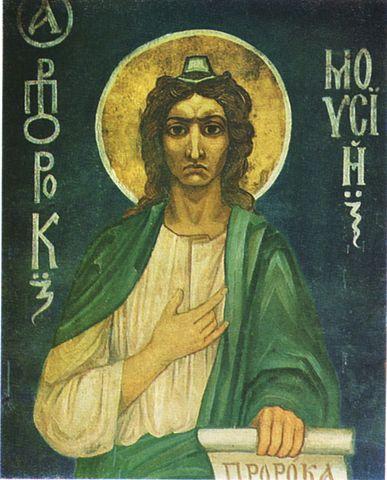 Пример иконописи Врубеля: «Пророк Моисей»