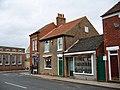 W.A.Clark Shoe Shop, High Street - geograph.org.uk - 657568.jpg