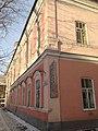 Waldorfschule Irkutsk.jpg