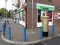 Wallington - Roundshaw Post Office - geograph.org.uk - 3186463.jpg