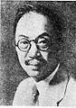 Wang Chonghui1.jpg