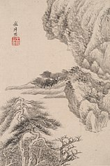 Landscape in the Style of Various Old Masters: In the style of WangMeng