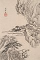 Wang Jian - Landscape in the Style of Various Old Masters, In the style of Wang Meng - 1976.26.3f - Yale University Art Gallery.jpg