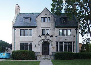 College of Visual Arts former art school in Saint Paul, Minnesota, US
