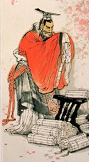 Marquess Wen of Wei - Image: Wei Wen Hou魏文侯