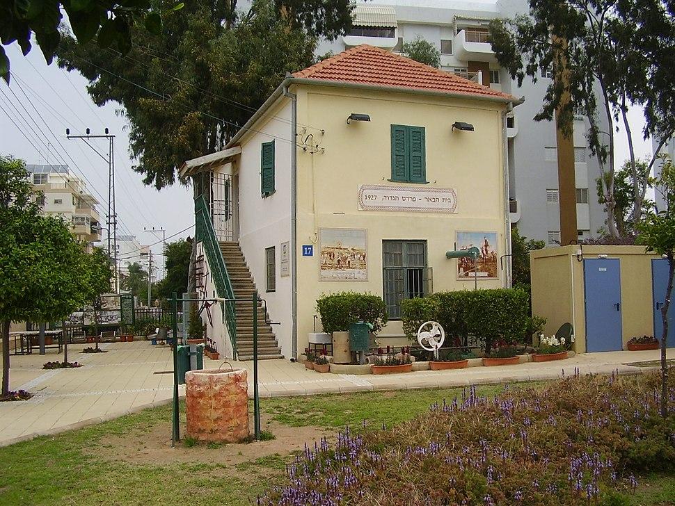 Well house historic museum in Netanya