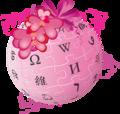 Wikipedia Women's Day.png