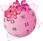 Wikipedia Women's Day