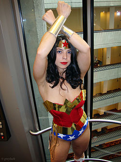 Wonder Woman rides the elevator