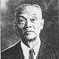 Wong Kim Ark 1931.jpg