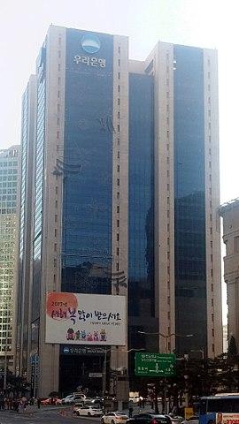 ウリィ銀行本店