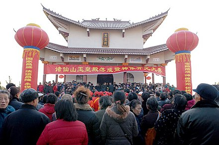 People forgather for a worship ceremony at an ancestral shrine in Hong'an, Hubei. Worship at an ancestral temple in Hong'an, Hubei, China.jpg