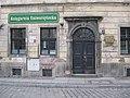 Wydawnictwo Uniwersytetu Wroclawskiego.jpg